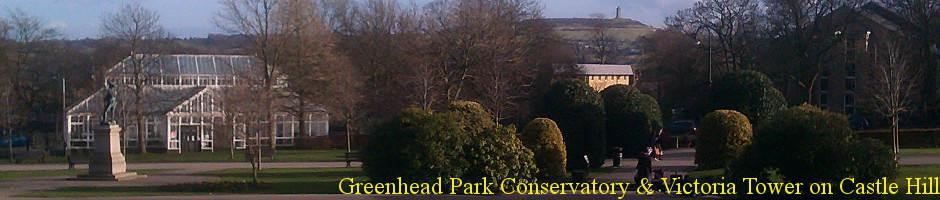 greenhead_park_1